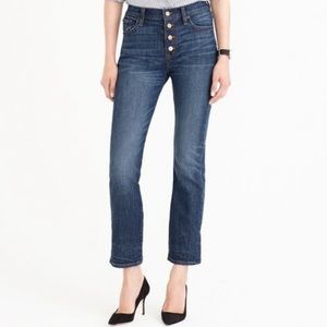 Jcrew straightaway jeans with button fly